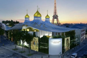 http://fafi.fr/wp-content/uploads/2016/01/dzn_Cultural-and-Spiritual-Russian-Orthodox-Center-in-Paris-by-Arch-Group-3-300x200.jpg