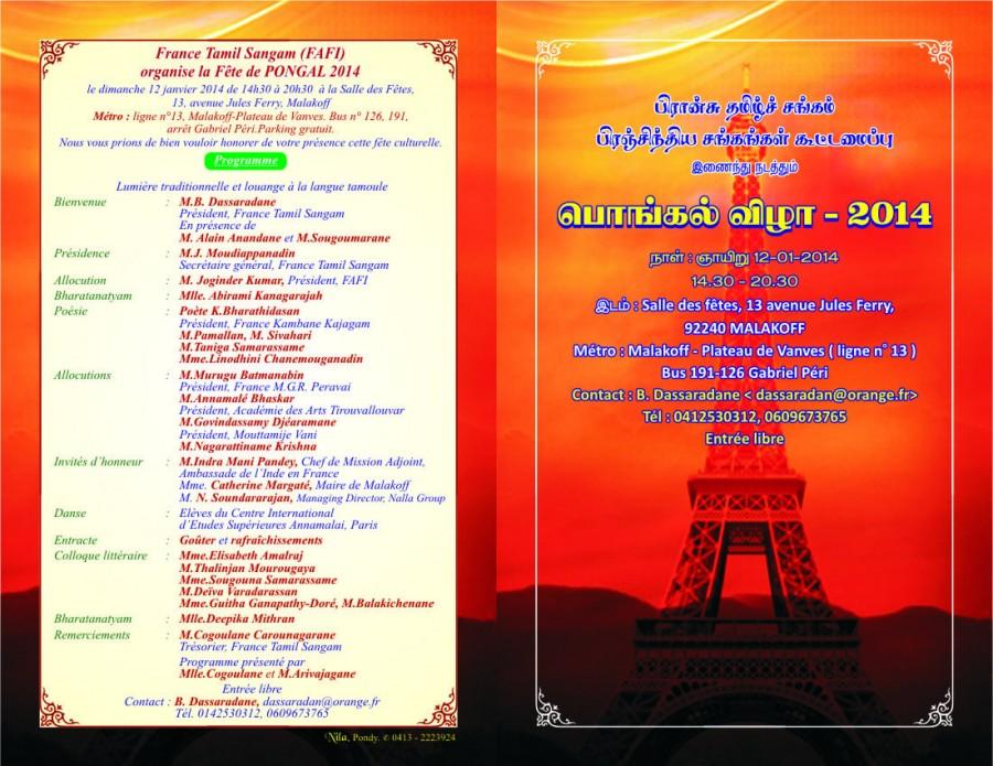 https://fafi.fr/wp-content/uploads/2016/01/pongal_vizha_invitation2014_1sur2-900x695.jpg